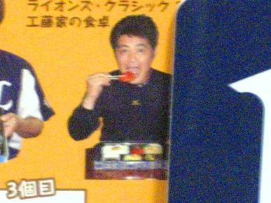 ナイター7(お弁当).JPG