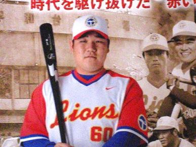 ポスター(おかわりくん).JPG